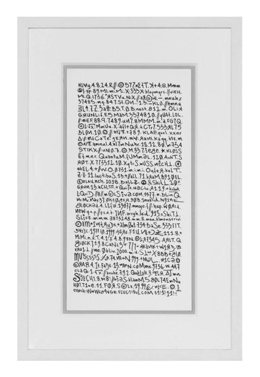 Dataistisches Sanskrit aus dem nächsten Jahrtausend